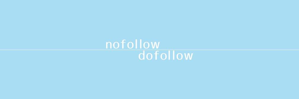 【被リンクの種類】nofollow dofollowってなに?
