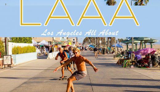 ロサンゼルス旅行に必要なすべて【現地在住の僕が提言】