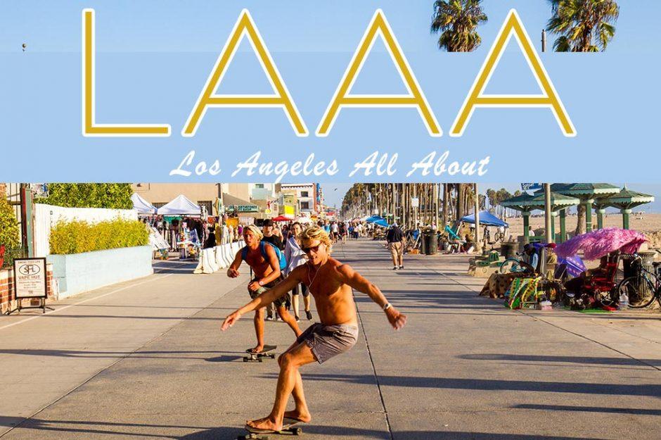 ロサンゼルス旅行に必要な全てのこと【現地在住のボクが公開】