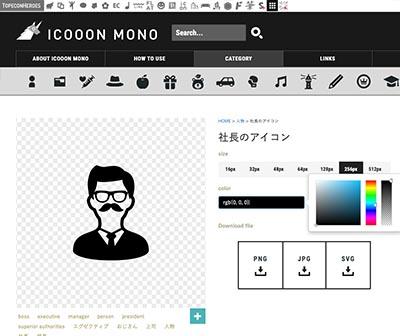 ICOON MONO-2