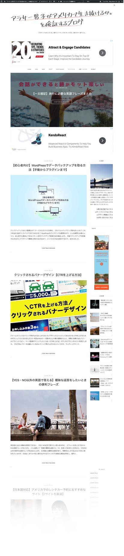 fullpage screenshot