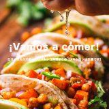 【メキシカンは正義】ロサンゼルスで食べたいメキシコ料理まとめ