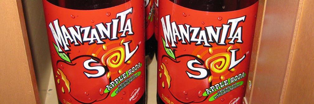 マンザニータ | Manzanita Sol