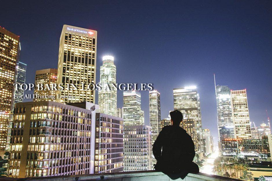 ロサンゼルスにあるトップバーつきホテルまとめ【フリーハンドなど紹介】