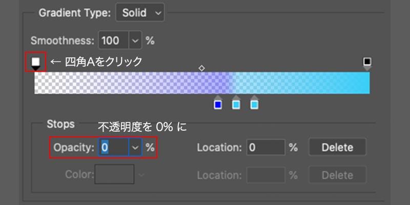 ②-4:バー左上の四角Aで不透明度を0%に