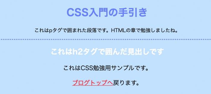 まとめ_CSS練習用