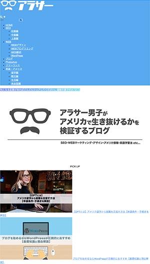 HTMLのみ、CSSなし