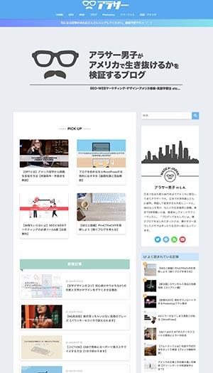 HTML +CSS