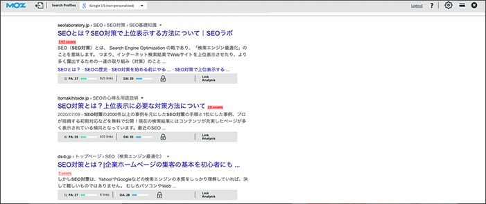 MOZが優れている点はGoogle Chromeの拡張機能が使える