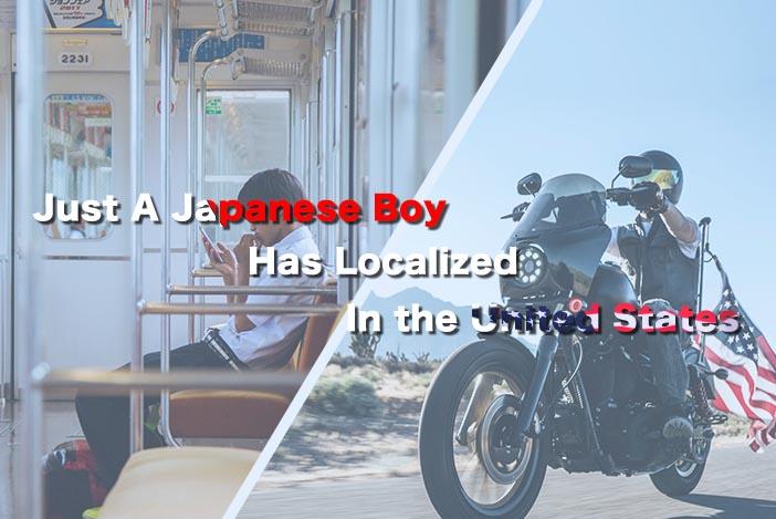 アメリカに来て変わったこと【8年のアメリカ生活で日本人の僕に起こった変化】