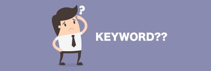実践方法公開:「SEOキーワードを狙って記事を書く」