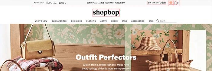 アメリカのブランド品が格安で買えるSHOPBOP