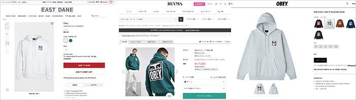 値段比較:公式サイト・BUYMAと比べてみた_OBEY