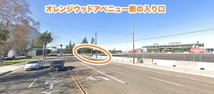 オレンジウッドアベニュー沿いの入り口_エンゼルスタジアムの入り口
