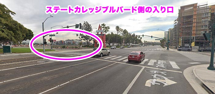 ステートカレッジブルバード沿いの入り口_エンゼルスタジアムの入り口.jpg