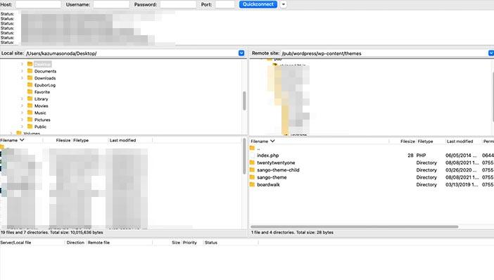 2. サーバーにあるファイルごと削除_サーバーにアクセス